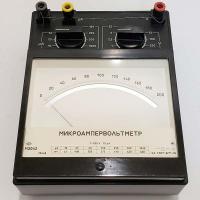 Микроампервольтметр М2042 - фото №1
